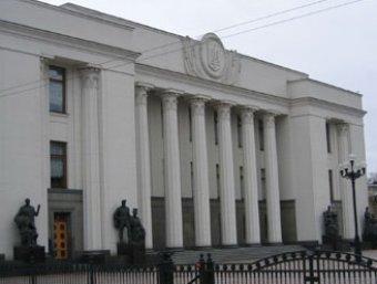 Здание украинской Верховной Рады протаранил автомобиль