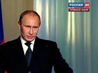 Путин предложил «единороссам» задекларировать свои расходы