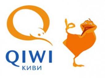 Qiwi отказывается от приема платежей для «Яндекс.денег»