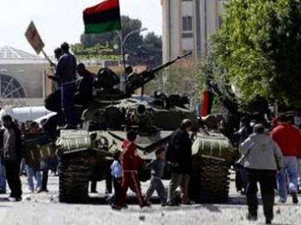 Главный нефтяной порт Ливии захвачен повстанцами
