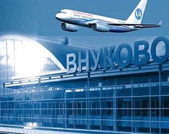 Во Внуково приземлился самолет, экипаж которого подал сигнал SOS