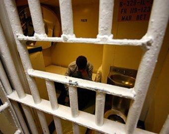Русский эмигрант осужден в США на 8 лет за кражу секретов