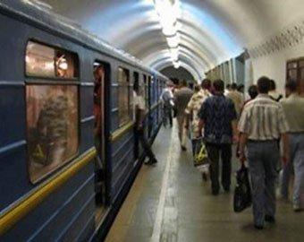Пассажир метро заметил возможную смертницу
