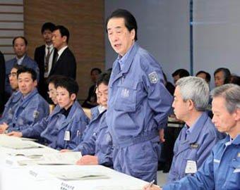 """Над третьим реактором """"Фукусимы-1"""" взметнулся столб дыма"""