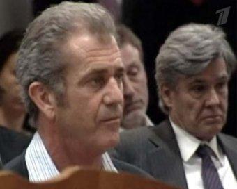 Мэл Гибсон осужден на три года за побои