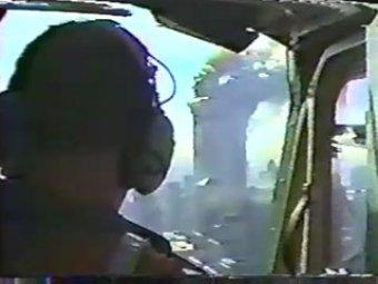 Обнародовано уникальное видео терактов 11 сентября