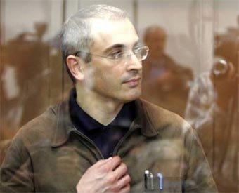 СМИ: найденные в ирландских банках миллионы Ходорковского пытались снять неизвестные