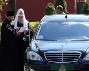 В РПЦ объяснили, зачем патриарху дорогие часы и автопарк