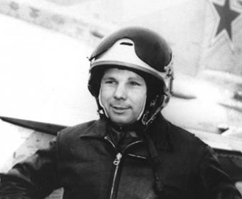 Названа официальная причина катастрофы самолета Юрия Гагарина