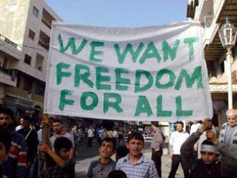 В Йемене и Сирии военные вступили в бой с демонстрантами