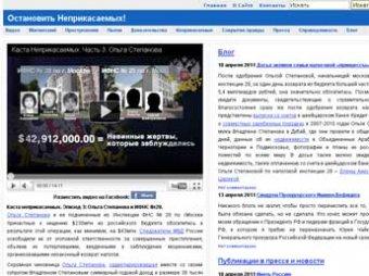Друзья погибшего Магнитского рассказали, как налоговики заработали  миллиона