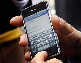 СМИ: iPhone и iPad следят за своими хозяевами без их ведома
