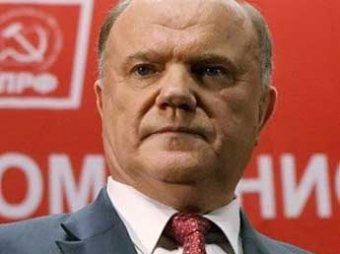 Зюганов снова будет баллотироваться в Президенты России