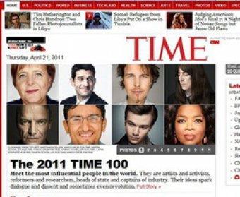 Time назвал самых влиятельных людей 2011 года