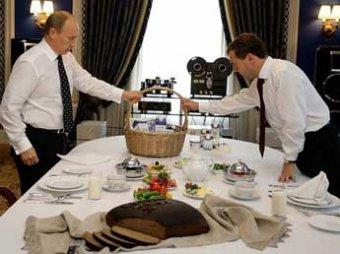 СМИ: обедом Путина можно накормить семерых москвичей
