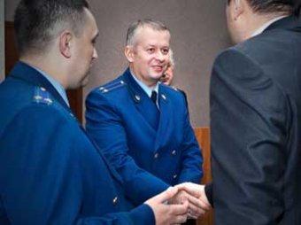 Задержаны одинцовский и серпуховской прокурор