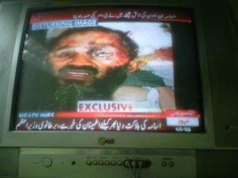 США пообещали показать фото убитого бен Ладена