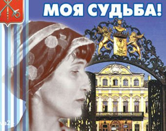 В Санкт-Петербурге демонтировали плакаты «Единой России»