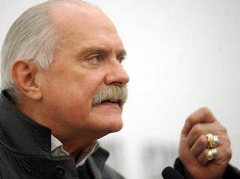 Деятели культуры во главе с Михалковым требуют взять СМИ под контроль и заставить пиарить РПЦ