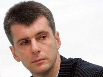СМИ: правящий тандем одобрил «Правое дело» Прохорова