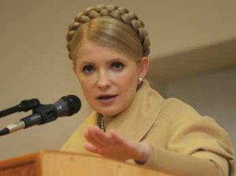 На Украине задержана Юлия Тимошенко. Решается вопрос о ее аресте