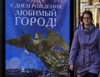 В Петербурге ко Дню города на плакатах появились ангелы с лицом Путина