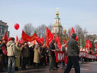 """На 1 мая геи попытались """"примазаться"""" к коммунистам"""