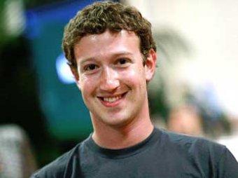 Основатель Facebook Марк Цукерберг поразил мир своей «кровожадностью»