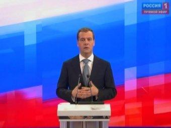 Медведева вынудили рассказать об отставке правительства и о выборах