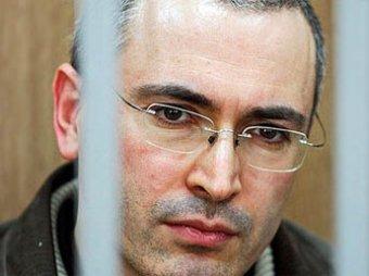 Ходорковский и Лебедев требуют возбудить дело против судьи Данилкина