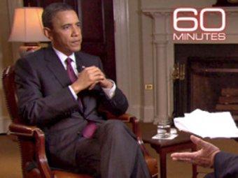 Обама отказался публиковать фотографии убитого бен Ладена