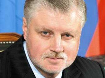 Названа дата отставки председателя Совета Федерации Сергея Миронова