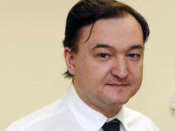 Генпрокуратура не нашла вины следователя в гибели юриста Магнитского