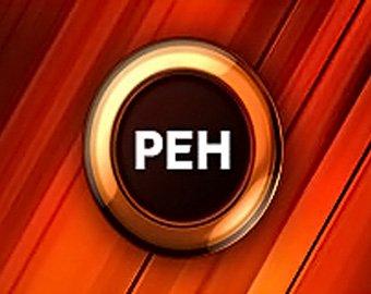 Сотрудники РЕН ТВ обвинили руководство в цензуре