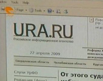 Пользователей, комментирующих статьи про МВД, вычисляют по IP-адресам
