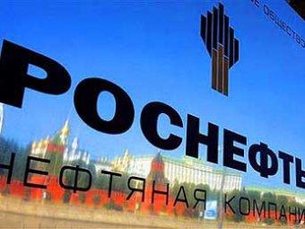 Многомиллиардная сделка «Роснефти» с ВР сорвалась