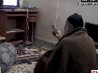 В США обнародовали домашнюю видеозапись Усамы бен Ладена