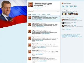 blog_medvedev спросил у народа через Twitter, достоин ли Прохоров заменить Путина