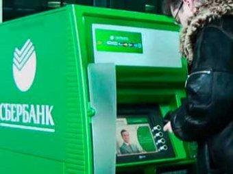 Сбербанк разрабатывает банкоматы с функцией детектора лжи