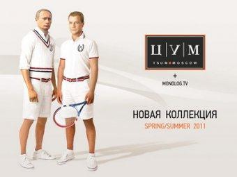 Владимира Путина опять использовали в рекламных целях