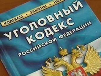 Медведев предложил ввести в России современную альтернативу каторге