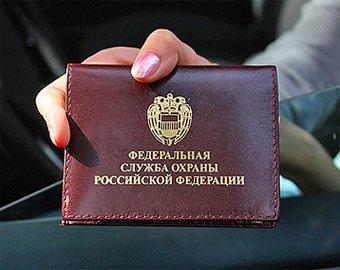 ФСО закупит кожаные плащи в стиле 1930-х годов за 3 млн рублей