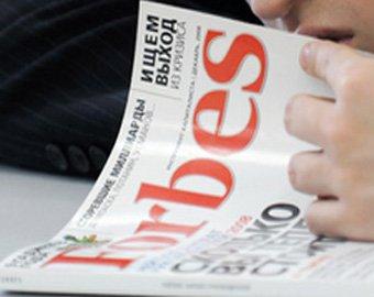 Forbes назвал десятку самых разыскиваемых в мире преступников