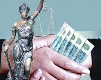 Следователь отказался от взятки 8 миллионов