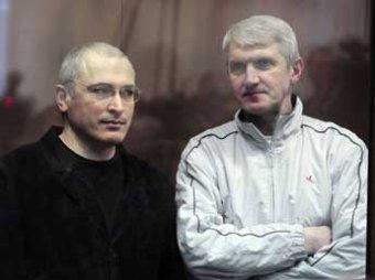 Ходорковского и Лебедева этапировали в колонию