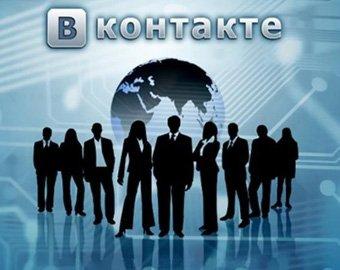 Пользователям «ВКонтакте» запретили скрывать своих друзей