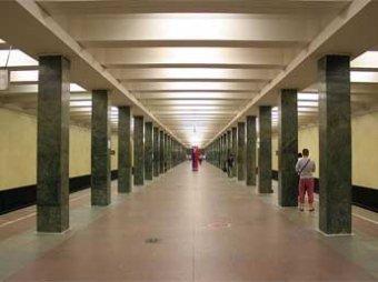 Столичное метро перекрыли из-за «взрыва»