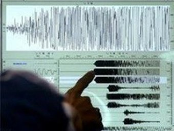 Ученые назвали даты мощных катаклизмов на ближайшие 4 года