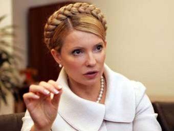Генпрокуратура Украины арестовала счета и имущество Юлии Тимошенко
