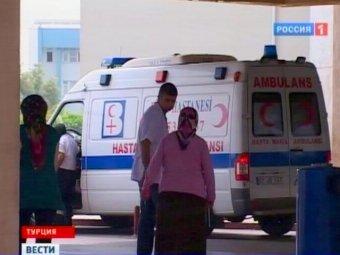 Прокуратура Турции: отравление россиян было предумышленным убийством